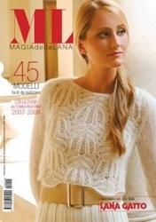 Журнал ML-Magia del la Lana Collezione №29 2007-2008 autunno/inverno