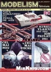Журнал Modelism   №3  1988
