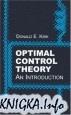 Книга Optimal Control Theory: An Introduction