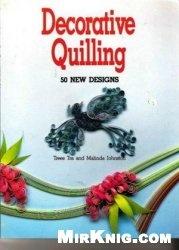 Книга Dekorative Quilling / Декоративный Квиллинг