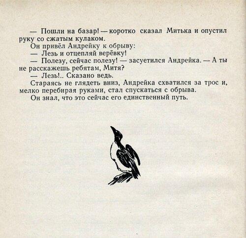 Барышев_025.jpg