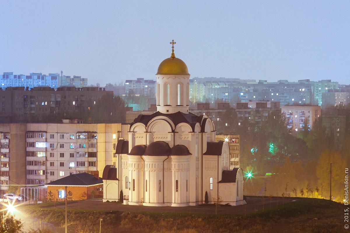 Церковь Георгия Победоносца 1
