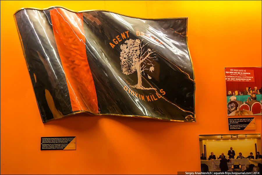 Музей вьетнамской войны в Сайгоне