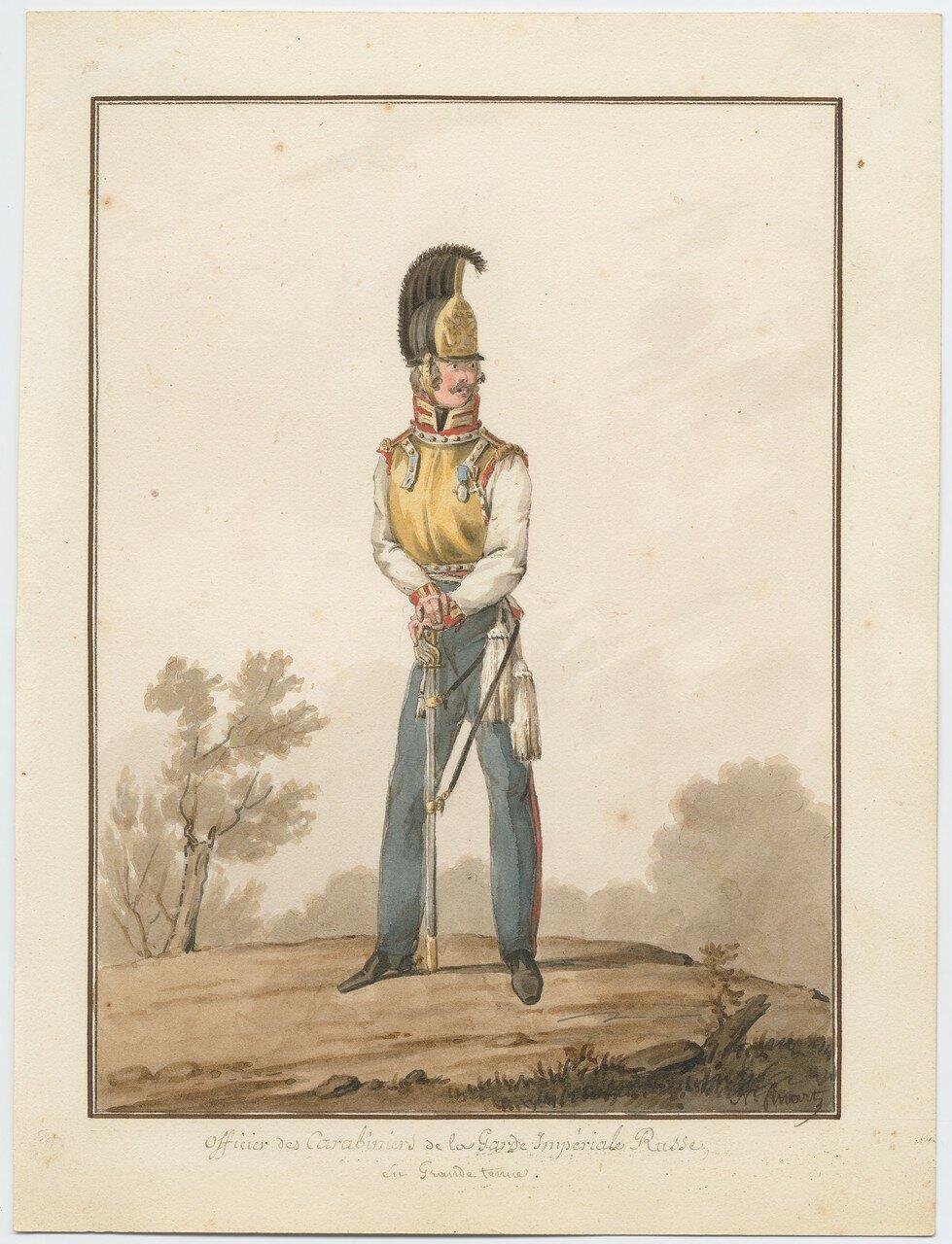 Офицер карабинерского полка русской императорской гвардии, 1815