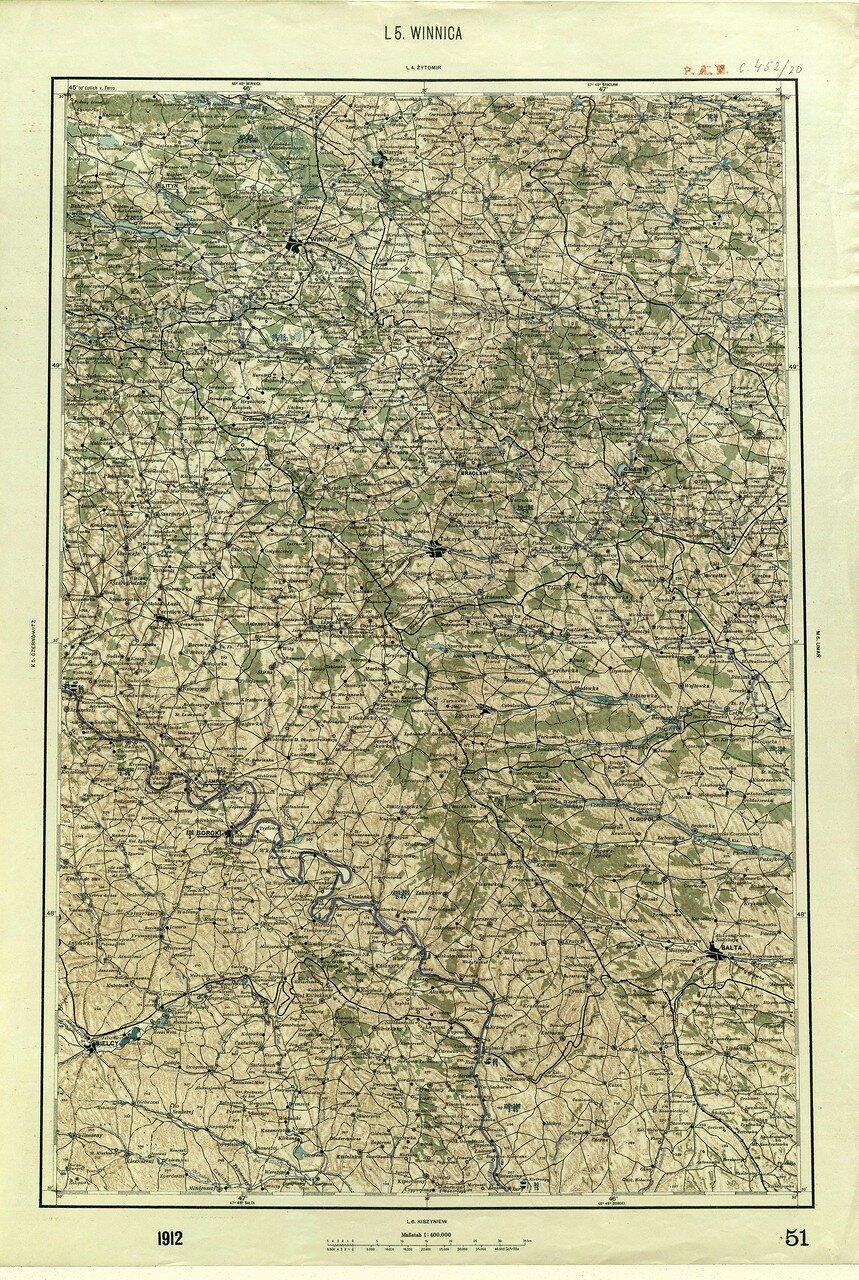 Винница. 1912