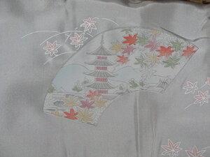 кимоно УНИК