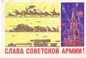 23 февраля немецкие открытки