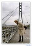 Артефакты Моста влюбленных