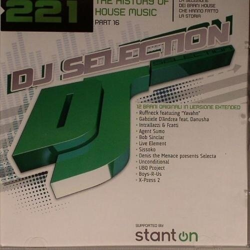 DJ Selection Vol 221(The History Of House Music Pa ...