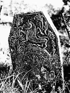 Стела Герца, сына Меира, с изображением льва