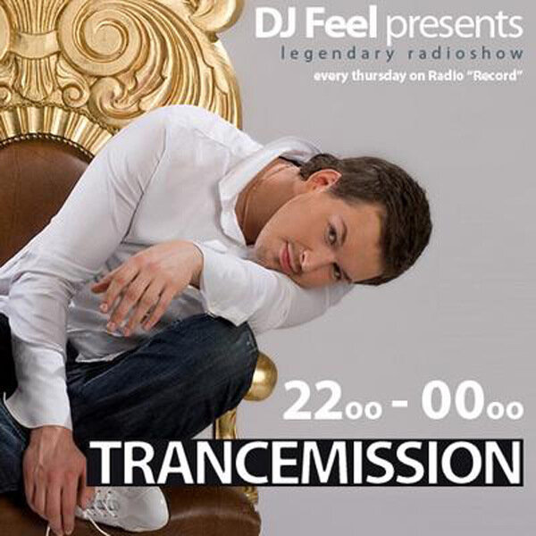 DJ Feel - TranceMission (19-02-2009)