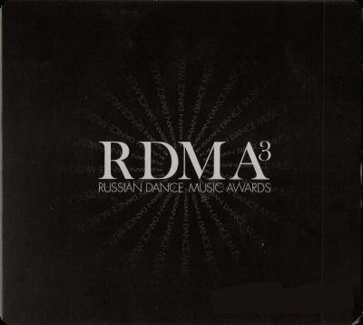 Russian Dance Music Awards (RDMA)