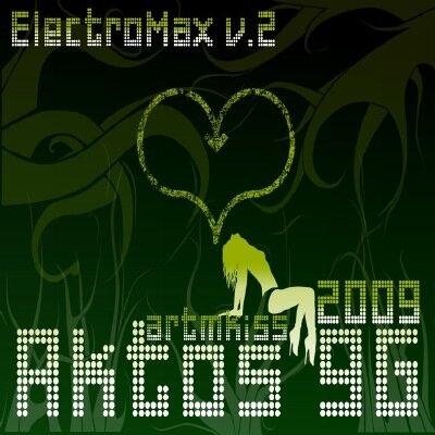 ElectroMax v.2