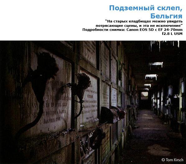 img-fotki.yandex.ru/get/3310/urbansnusmumrik.0/0_2ab1e_eed4b15f_XL.jpg