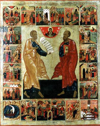 """""""Апостолы Петр и Павел, с житием"""". 17 в."""