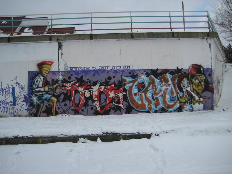 Граффити в Пензе