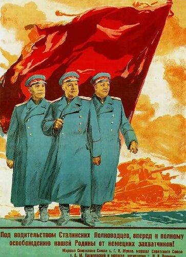советские полководцы, смерть фашистским оккупантам, убей немца