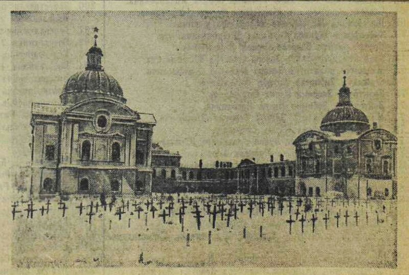 «Красная звезда», 18 декабря 1941 года, оккупация Калинина, освобождение Калинина