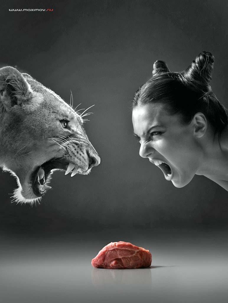 Тигр, мясо и милоё дитё. Автор Руслан Максимов