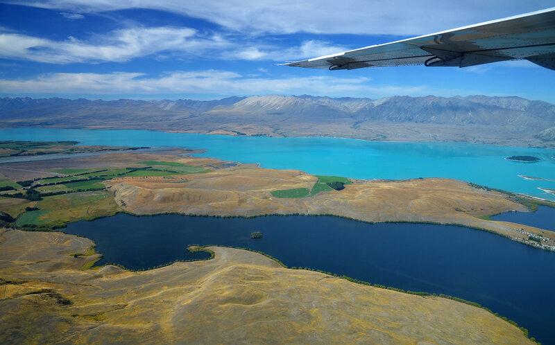 Два озера