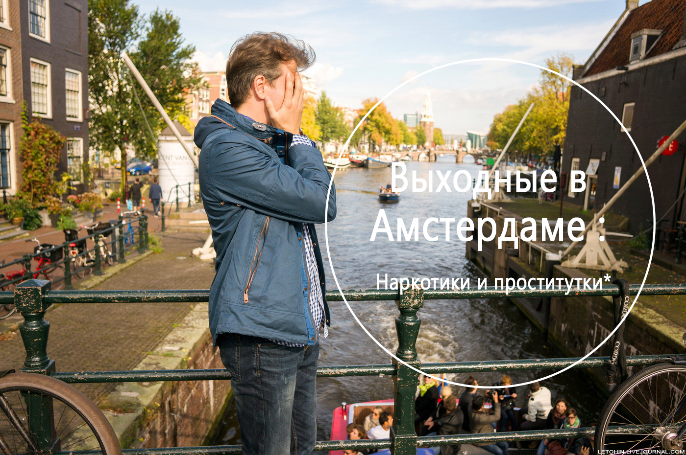 Шлюхи славянский бульвар 1800 рублей