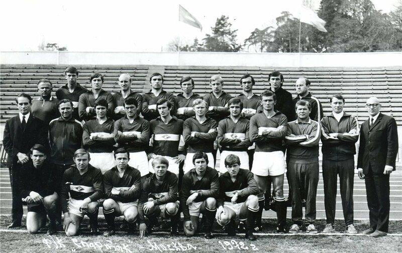 Спартак  1972.jpg