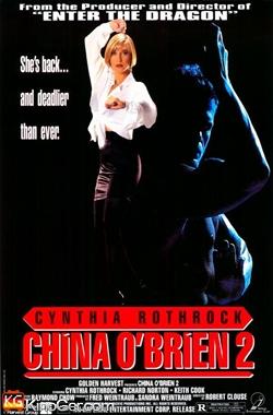 China O´Brien 2 (1990)