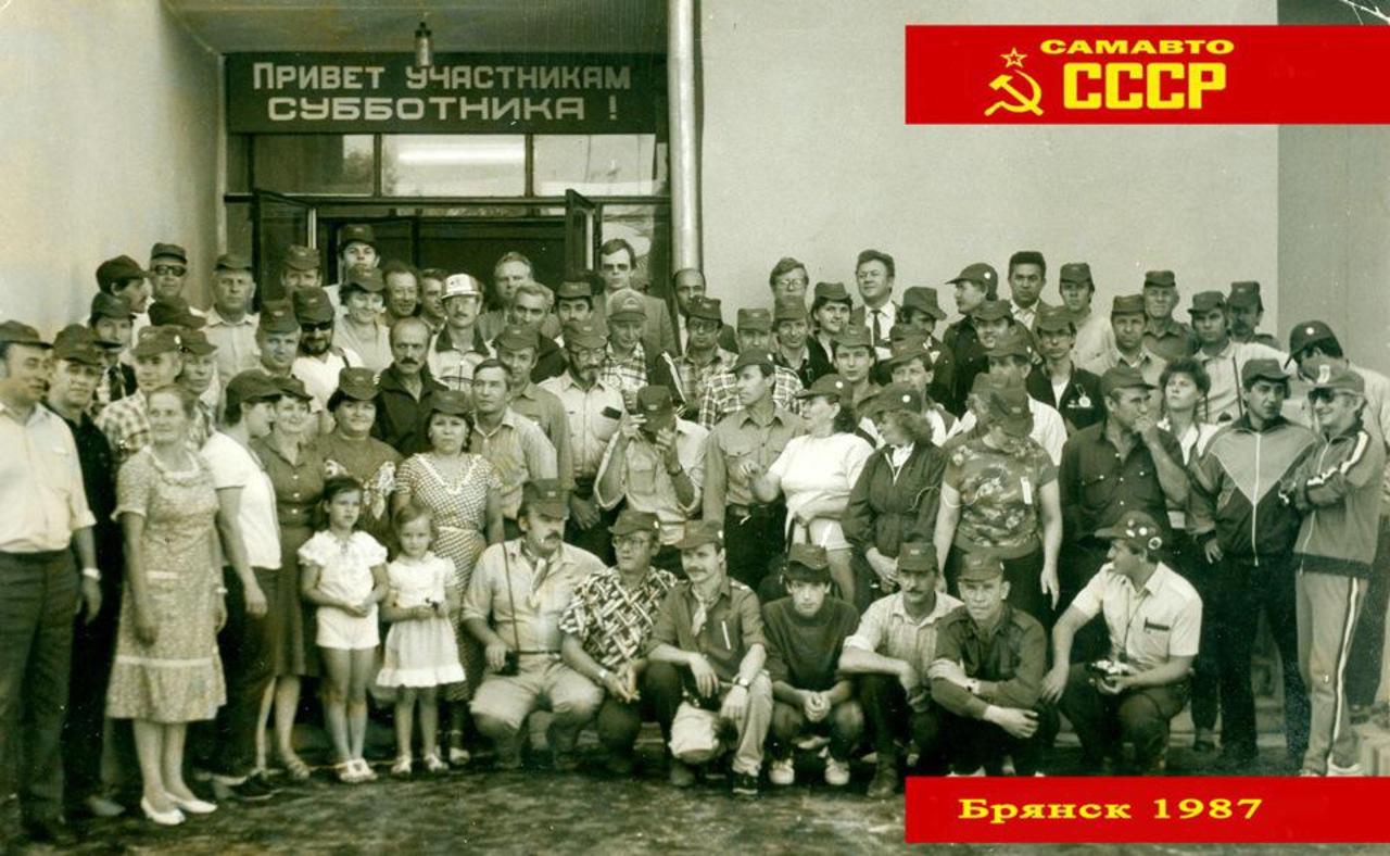 https://img-fotki.yandex.ru/get/3311/137106206.686/0_1aecb5_970204b4_orig.jpg