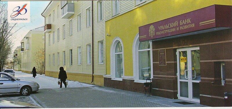 улица куйбышева.jpg