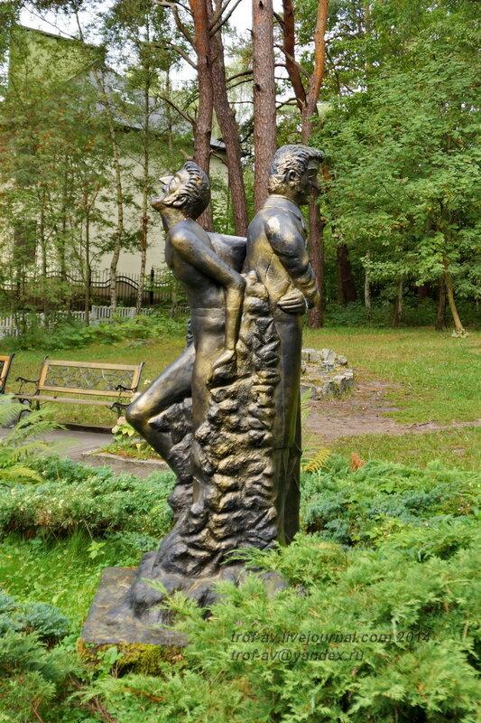 Памятник Гофману. Светлогорск-Rauschen