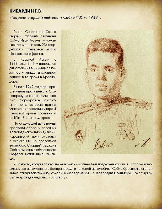 https://img-fotki.yandex.ru/get/3311/19735401.ec/0_8edc2_e59fbf03_XL.jpg