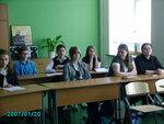 Конференция старшеклассников на тему «Моя семья в годы Великой Отечественной войны», апрель 2015