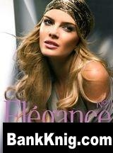 Журнал Каталог Butique Elegance весна-лето 2009
