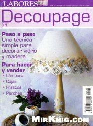 Журнал Labores Decoupage No.1
