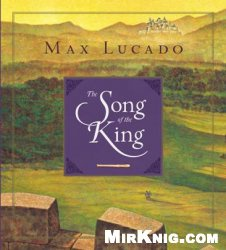 Книга The Song of the King