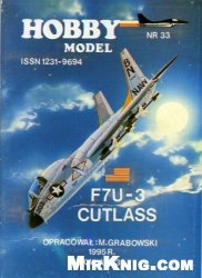 Журнал F7U-3 Cutlass [Hobby Model  33]