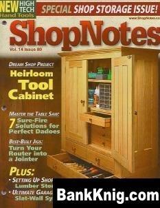 Журнал ShopNotes №80 (2005) pdf 10Мб
