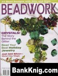 Журнал Bead Work 12/2005 jpeg 58,1Мб