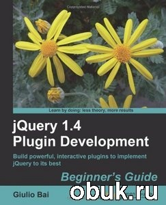 Книга jQuery 1.4 Plugin Development Beginner's Guide