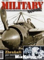 Журнал Military Revue 2012-01