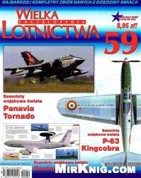 Книга Wielka Encyklopedia Lotnictwa nr.59
