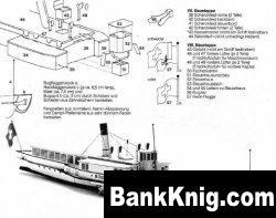 Книга Швейцарский колесный пароход Rigi