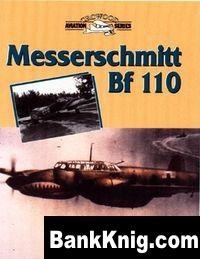 Книга Messerschmitt Bf110