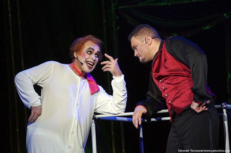 Осень. Театр Бабкиной. Мюзикл Яръ. 08.11.14.54..jpg
