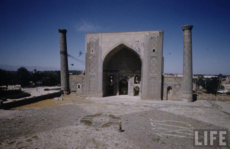 1958 Samarkand Sochurek3.jpg