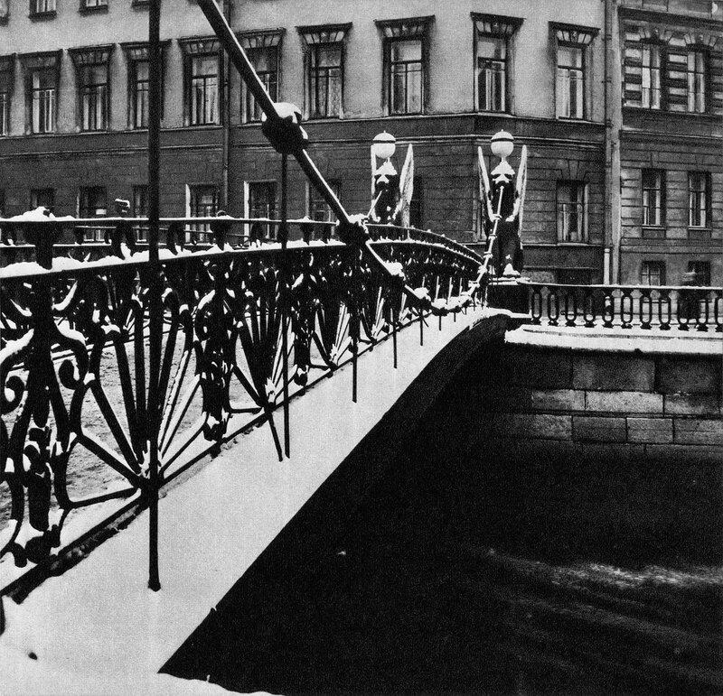 Банковский мост через канал Грибоедова / Bank Bridge over Griboyedov Canal