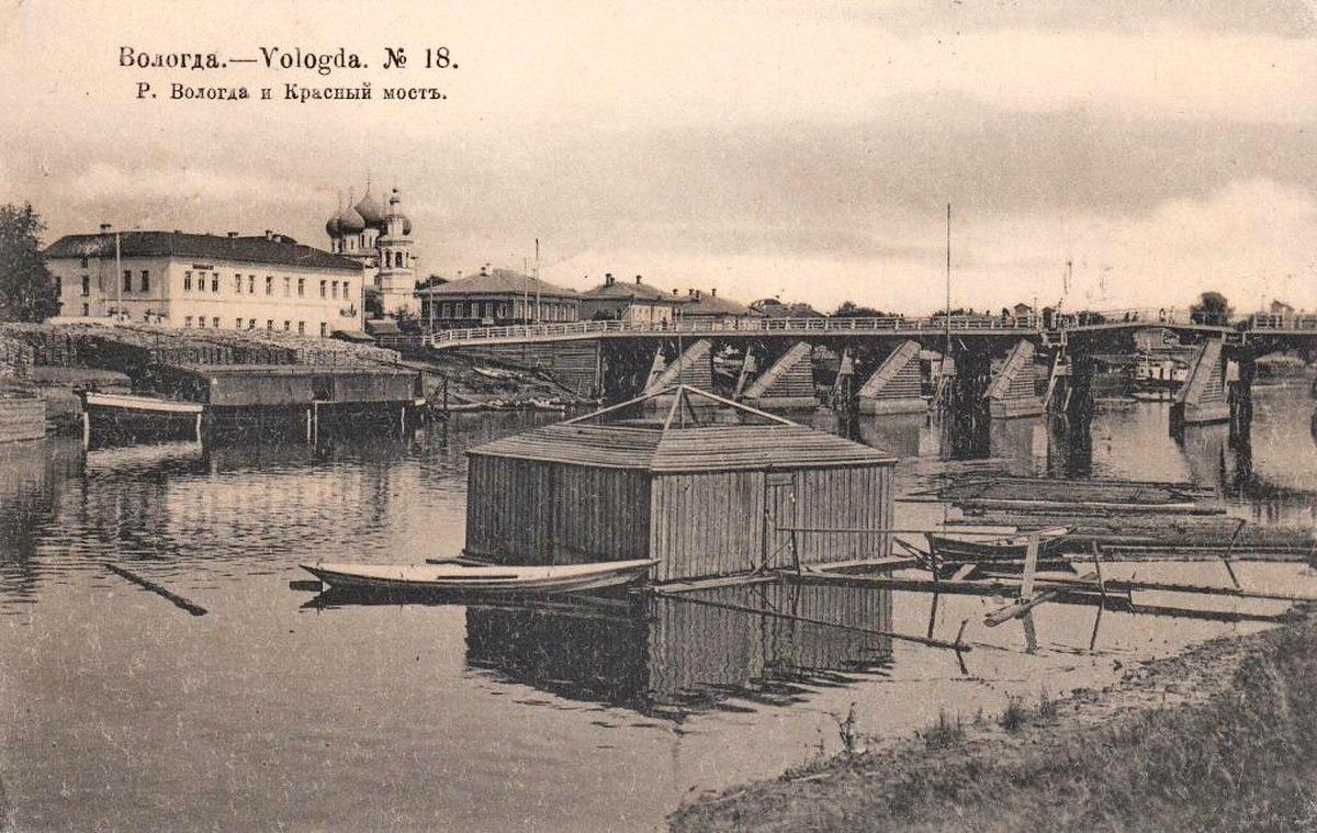 Река Вологда и Красный мост