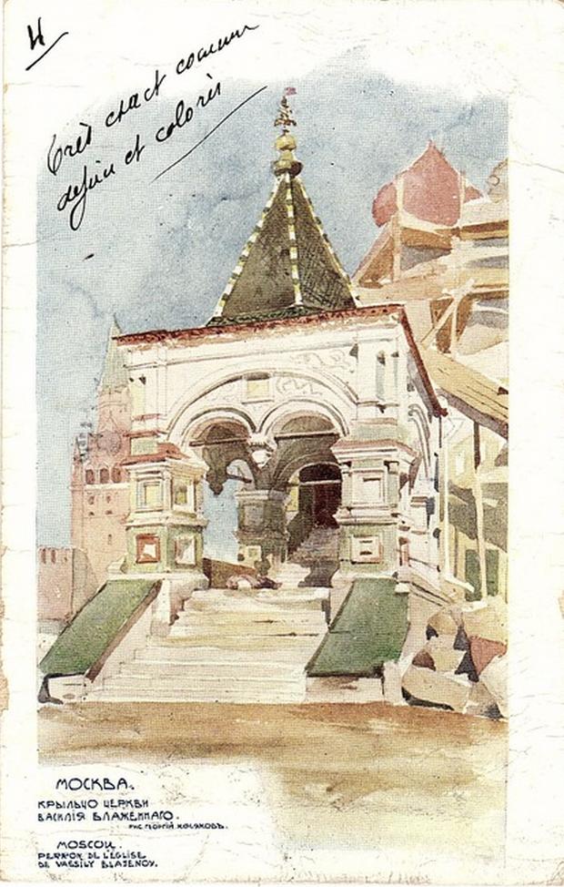 Крыльцо церкви Василия Блаженного
