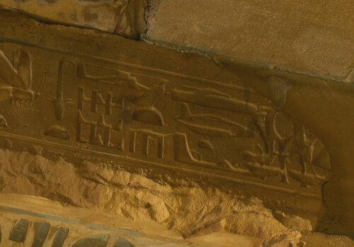 Абидосские иероглифы