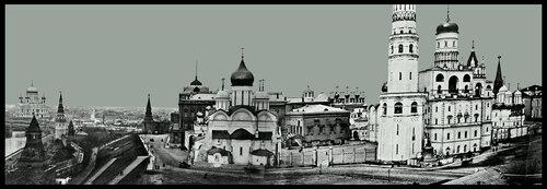 Панорама из Кремля. Вид на запад